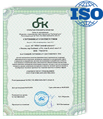 Сертификат соответствия требованиям ГОСТ Р ИСО 14001-2007 (ISO 14001:2004)